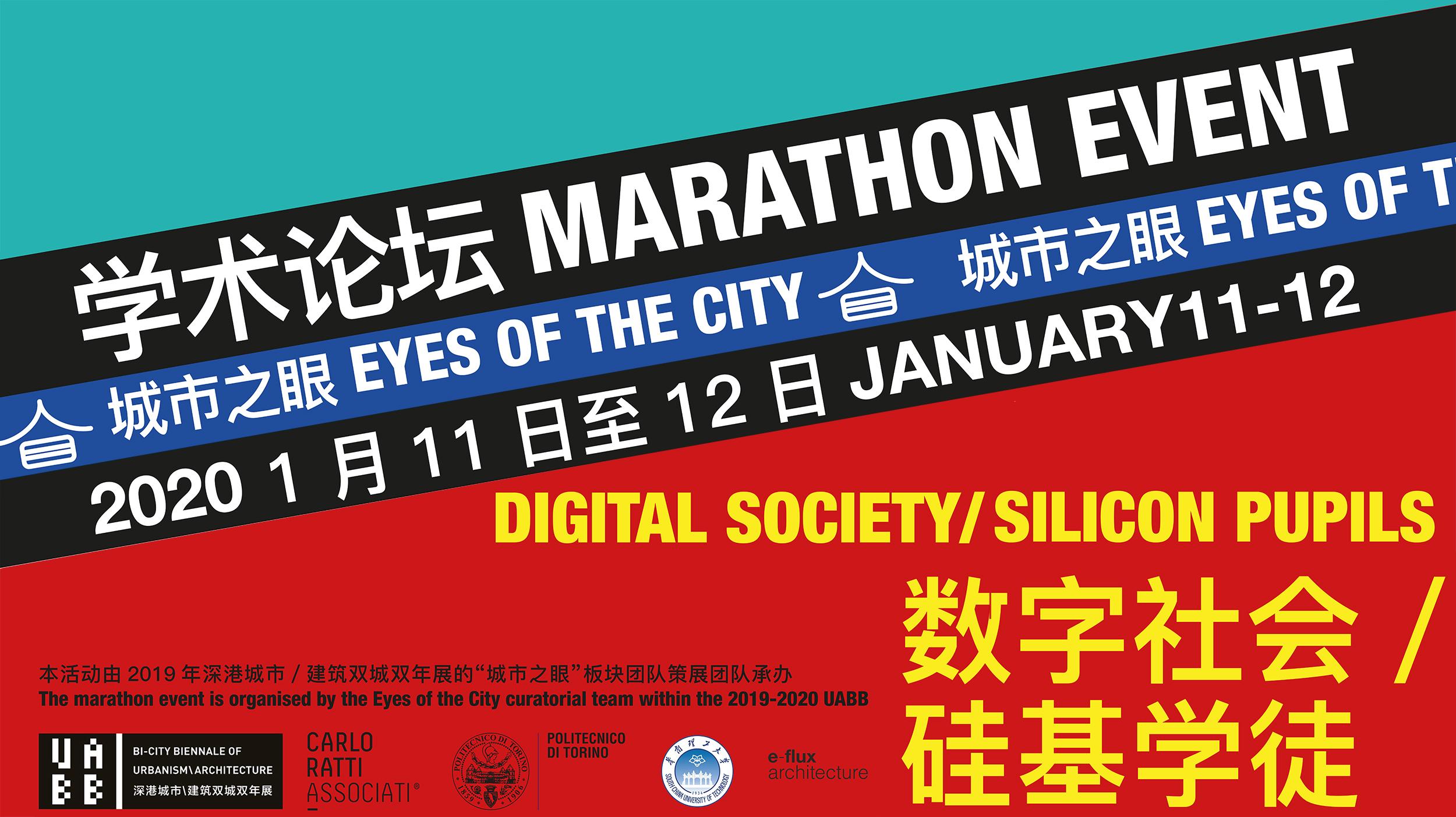 marathon CR biennale