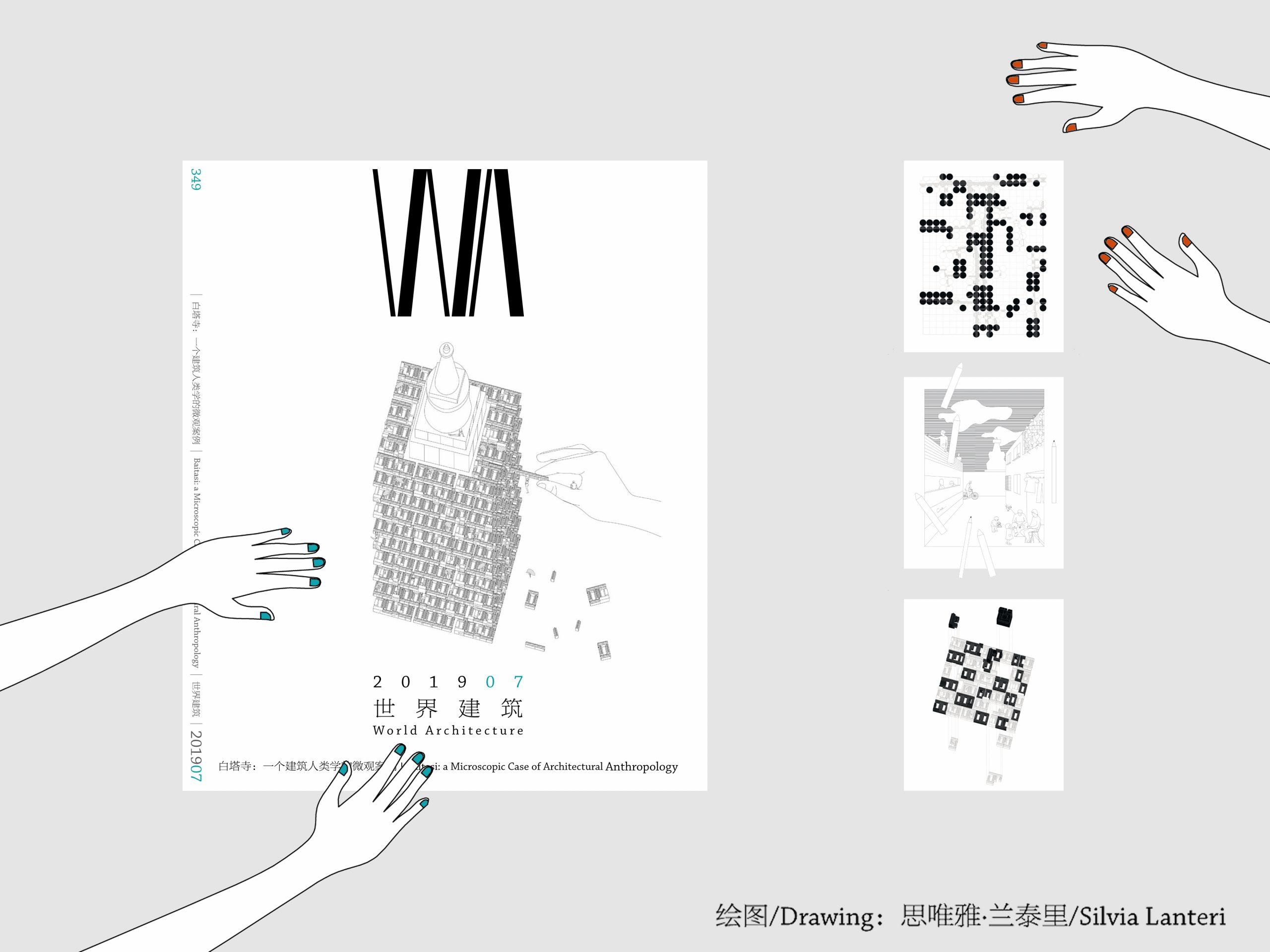 wa_silvia lanteri_drawings