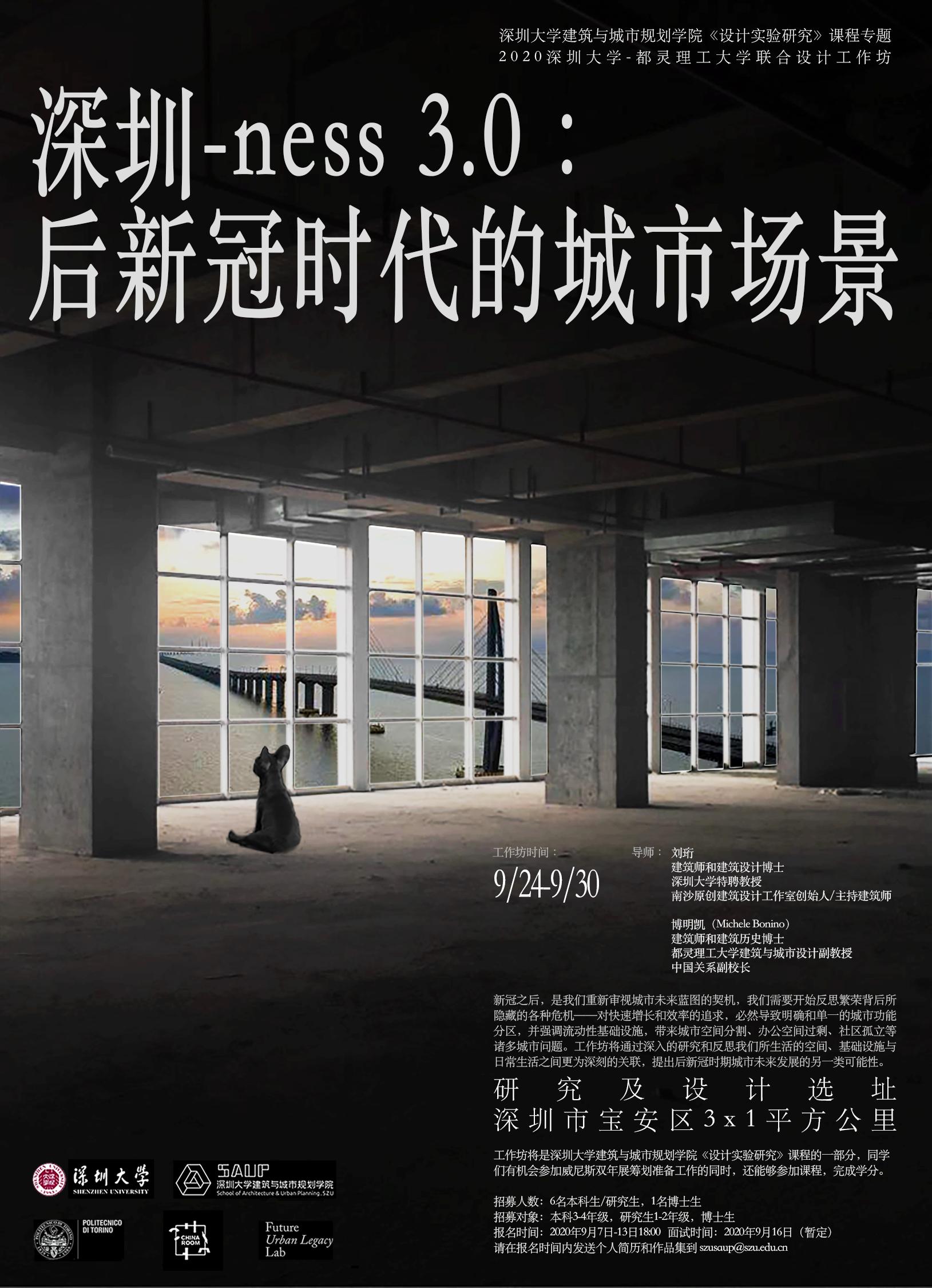 WeChat Image_20200923095547