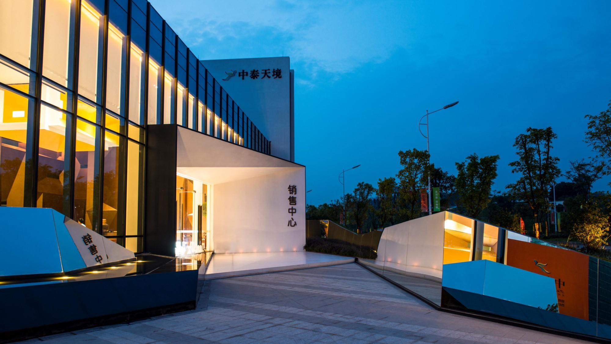 Guangzhou Zhongtai Tianjing Sales Center