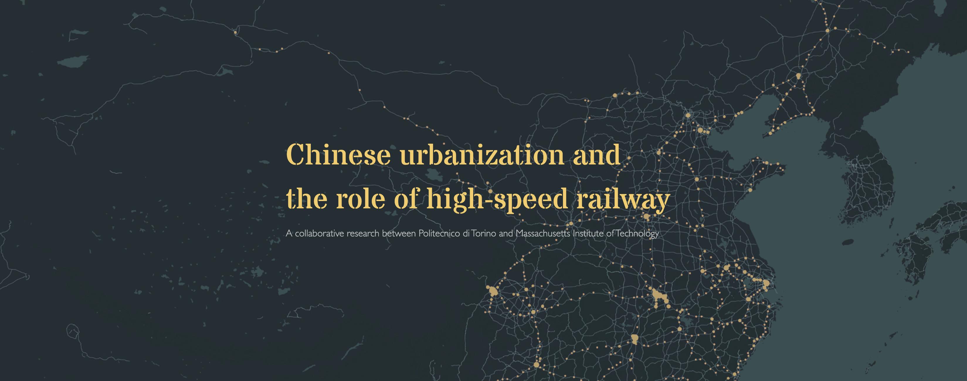 High-Speed China
